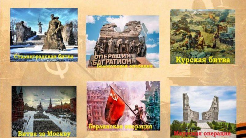 Интерактивный плакат «Становится историей война»
