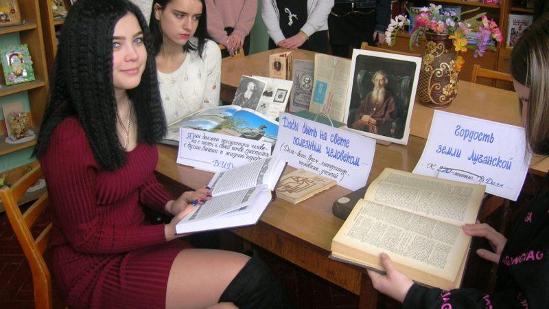 Урок библиотечно-библиографических знаний «Долговечность книги в наших руках»