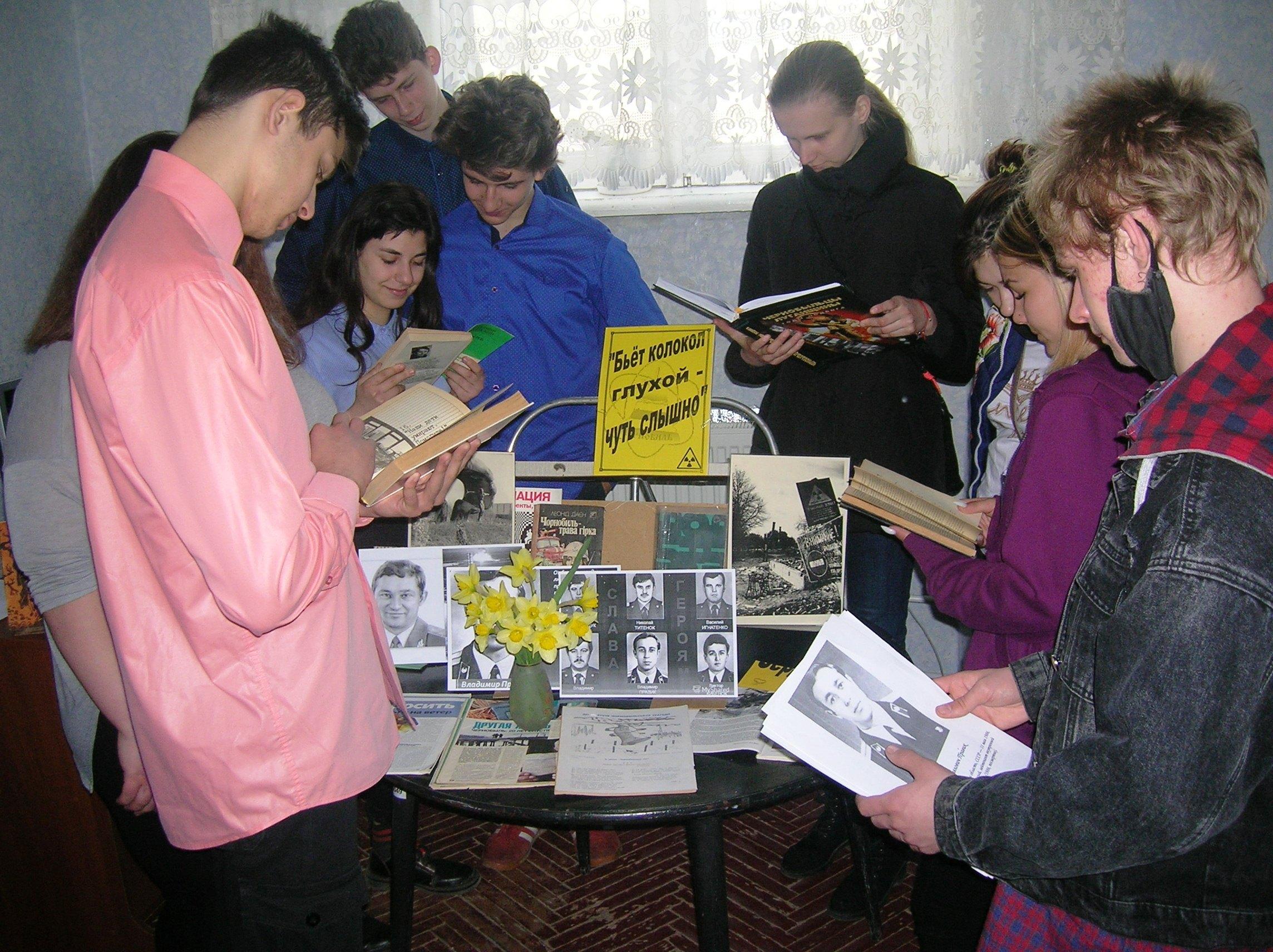 Час-память «Чернобыль – наша боль»