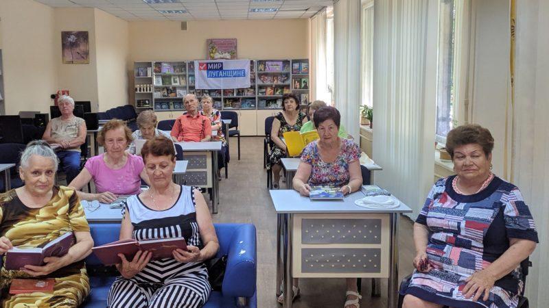 Беседа-познание «Крещение Руси: легенда и факты»