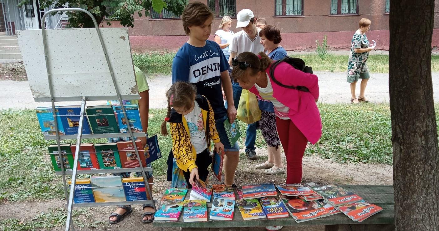 Литературный круиз «Вокруг света за одно лето!»
