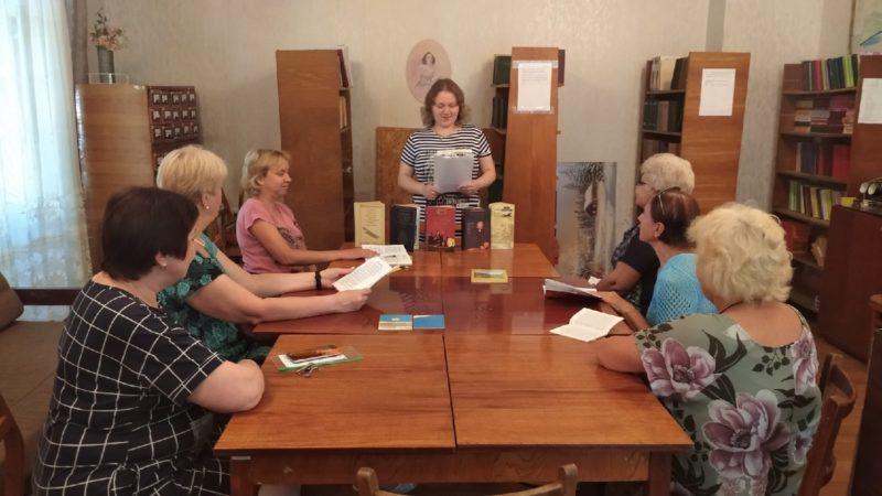 Час обсуждений и открытий «Творцы российской науки»