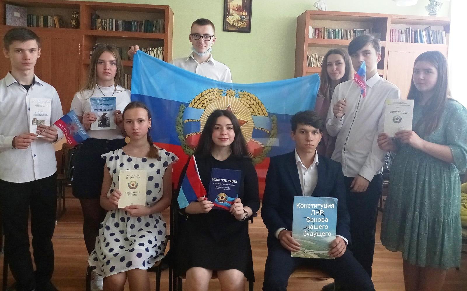 Исторический хронограф «Конституция Луганской Народной Республики»