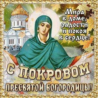 Видеоролик «Время сказочных даров – будем праздновать Покров!»