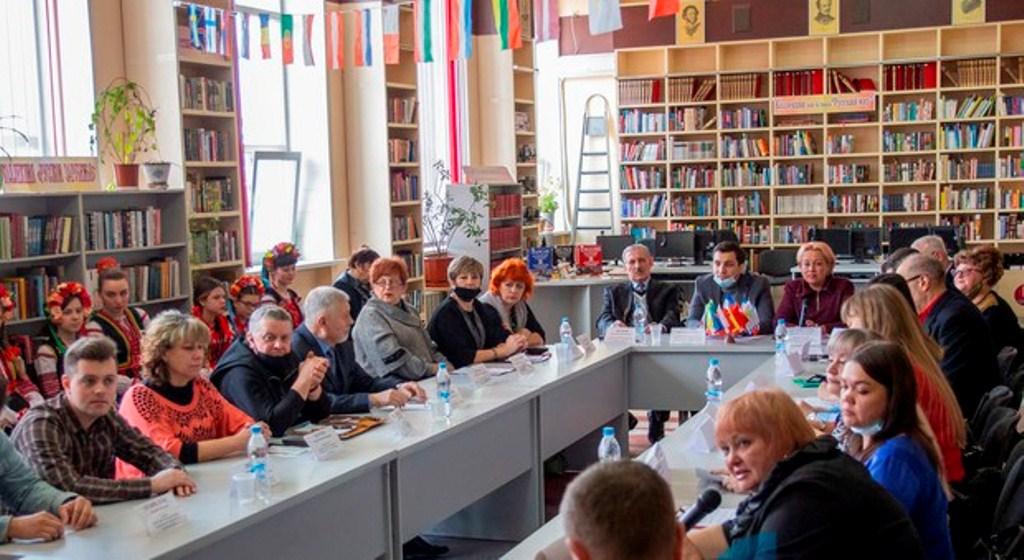 Межрегиональный Круглый стол «Главная библиотека Республики – центр межнационального культурного диалога»